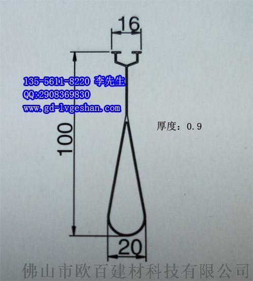100高滴水形铝挂片 铝挂片规格.jpg