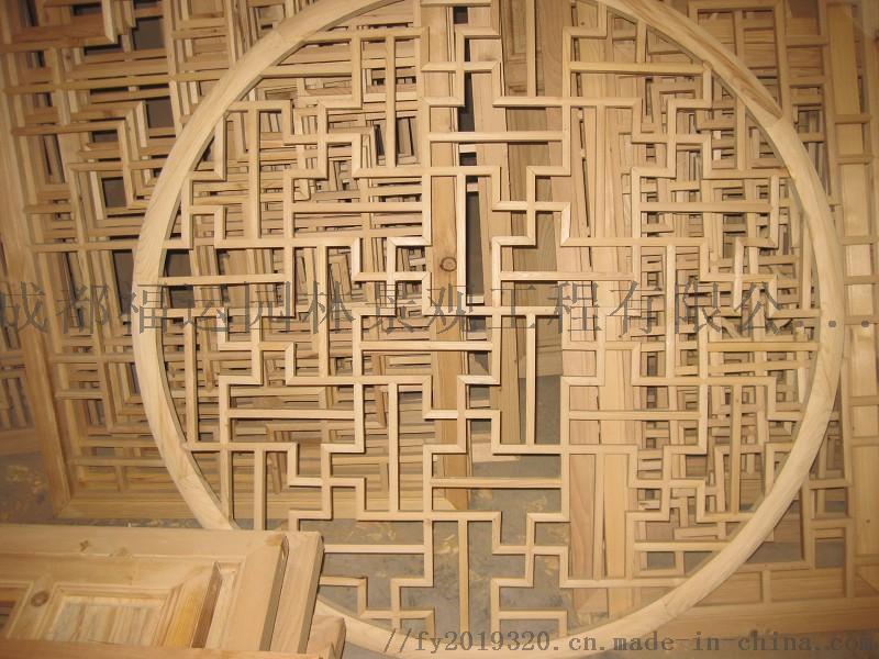 四川仿古门窗博古架厂家实木雕花挂件茶楼装修124532565