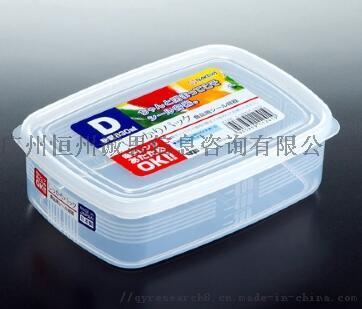 密封保鲜盒行业发展现状及未来趋势152050185