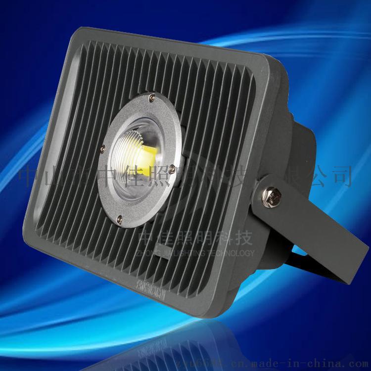 led50w投光灯外壳套件  压铸集成投光灯711432645