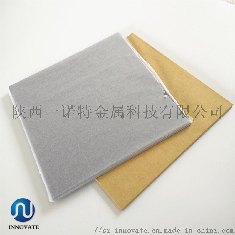 高纯度、高平整度、光亮面钨板、99.95%钨板832399695