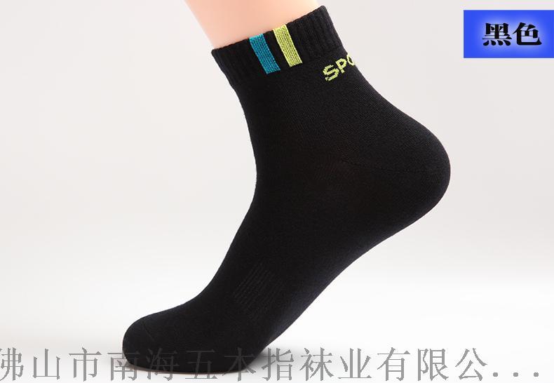 广东专业运动袜加工定制厂家代工毛圈篮球袜135803665