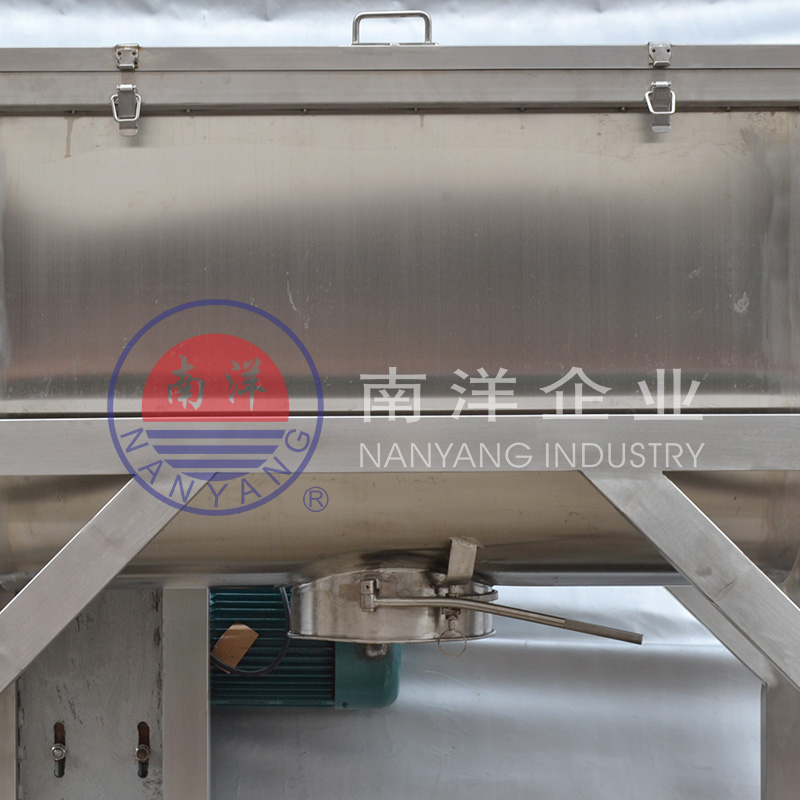 广州槽型混合机 干粉搅拌机726672885