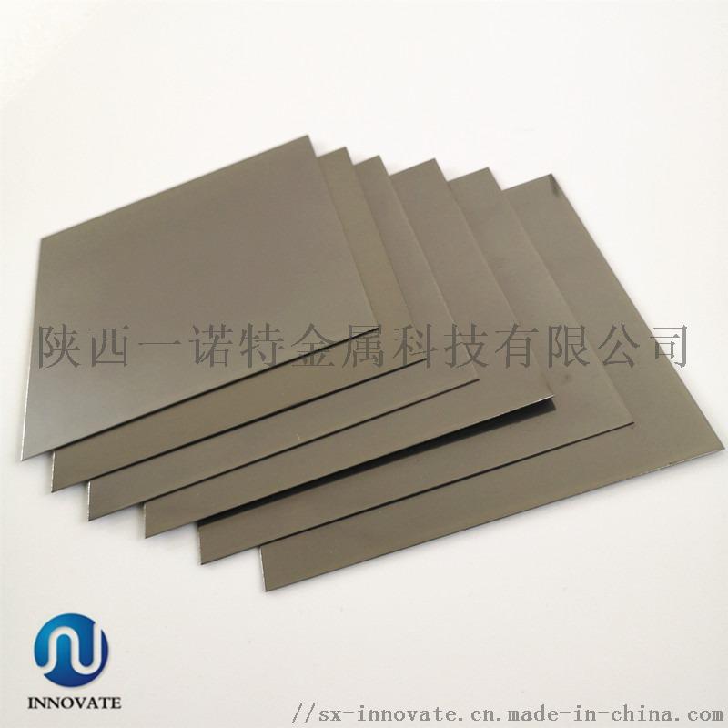 高纯度、高平整度、光亮面钨板、99.95%钨板105469305