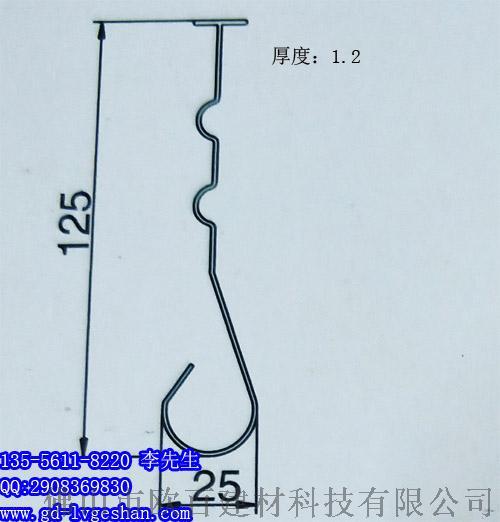 125面铝合金挂片 铝天花管厂家 铝挂片吊顶.jpg