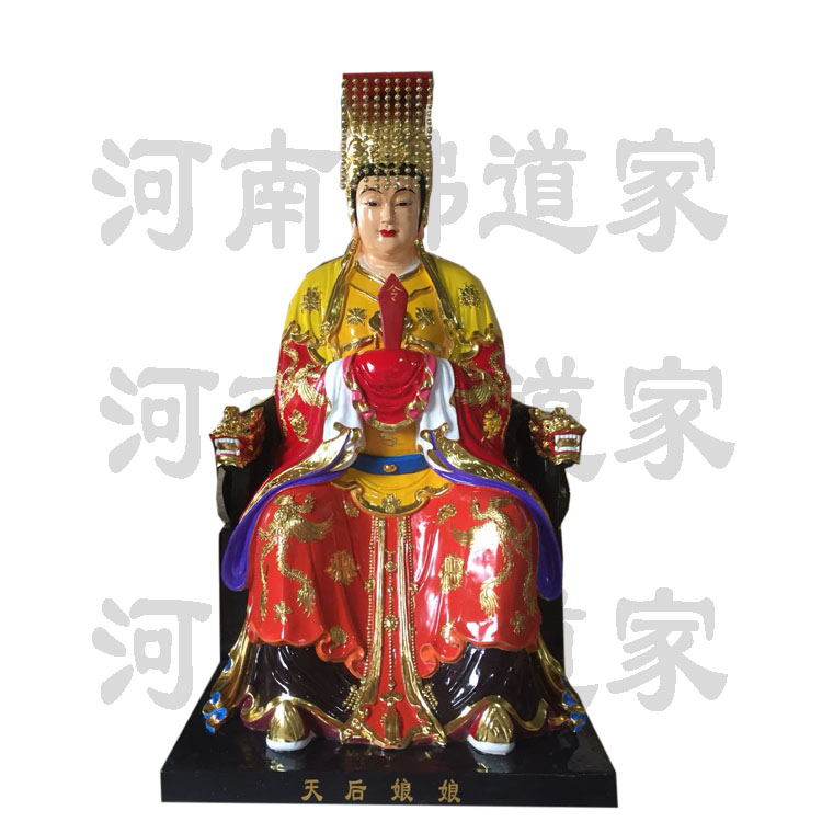 太极老母佛像 皇级无极老母雕塑868595952