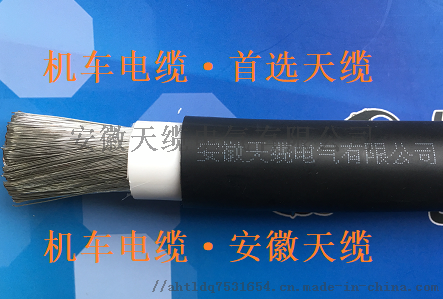 WDZ-DC3125750V1.0平方安徽天缆电气140611775