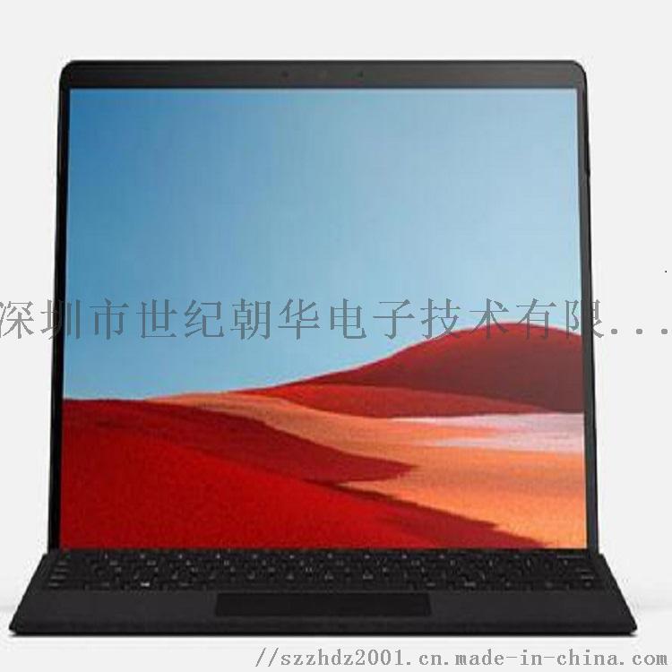 surface平板屏幕闪烁维修942509045