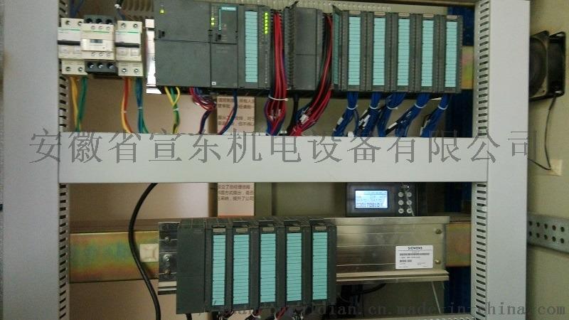 合肥PLC编程调试,成套控制柜制作142362465