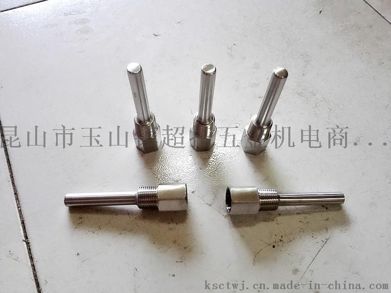 不锈钢套管 温度计保护管 热电偶保护管非标定做18538745