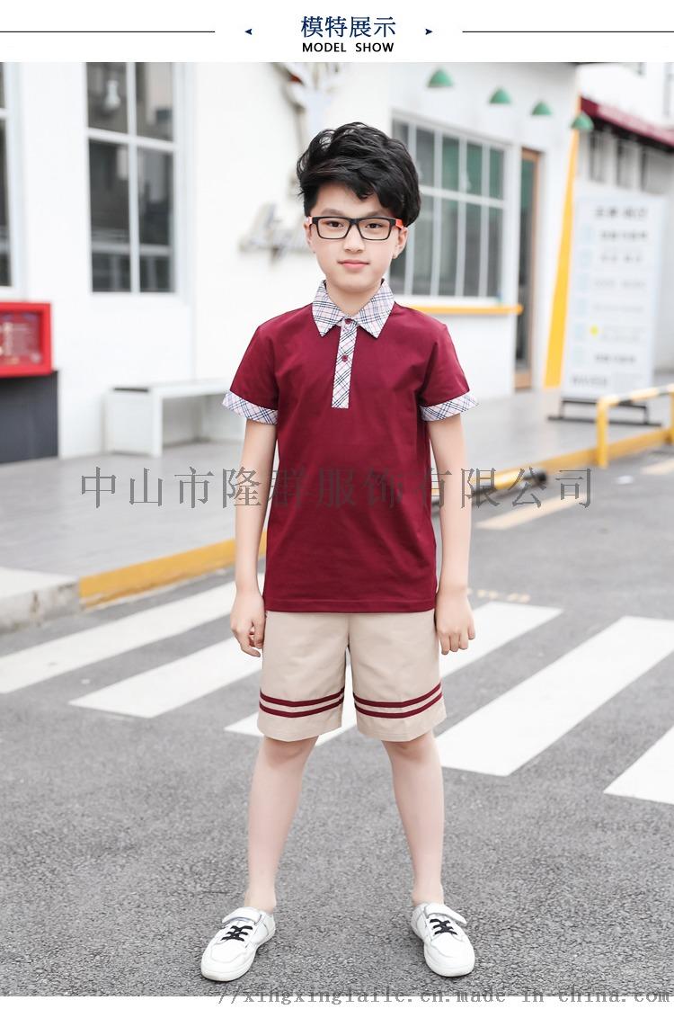 珠海幼儿园园服中小  服私立  定制870670272