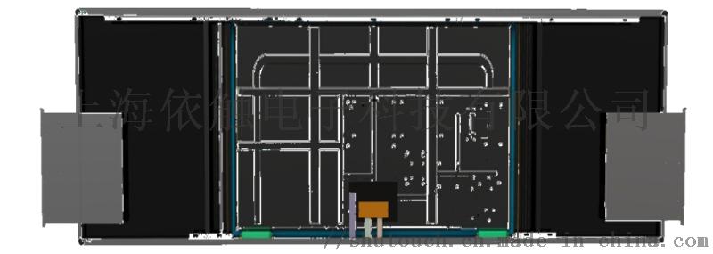 纳米黑板4.png