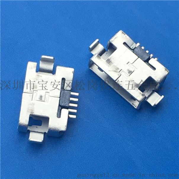 MICRO USB 5P AB型 沉板1.01.6无卷边平口 micro方口两脚沉板783597635