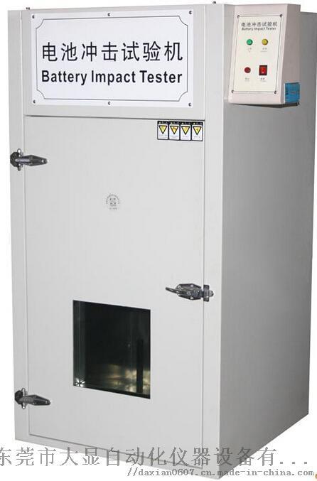 电池落球冲击试验机(电池专用仪器)106738645