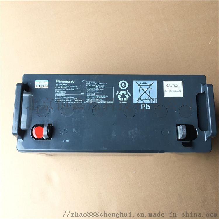 松下蓄电池LC-P12120 12V120AH120085902