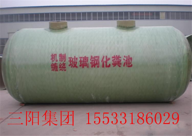 经济效益型玻璃钢化粪池 隔油池 污水沉淀池 普通型 加强型13761972