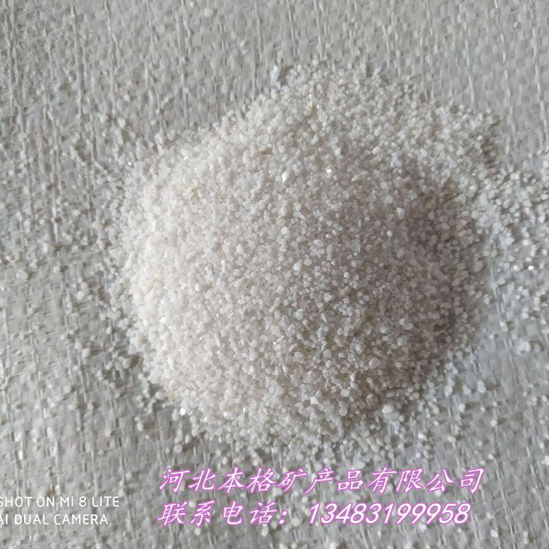 玻璃用统砂 水处理过滤石英砂石英粉 白色石英砂86565345