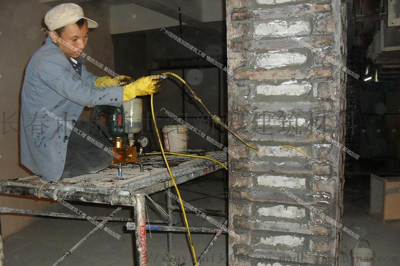 钢板与基材之间用什么填充798918292