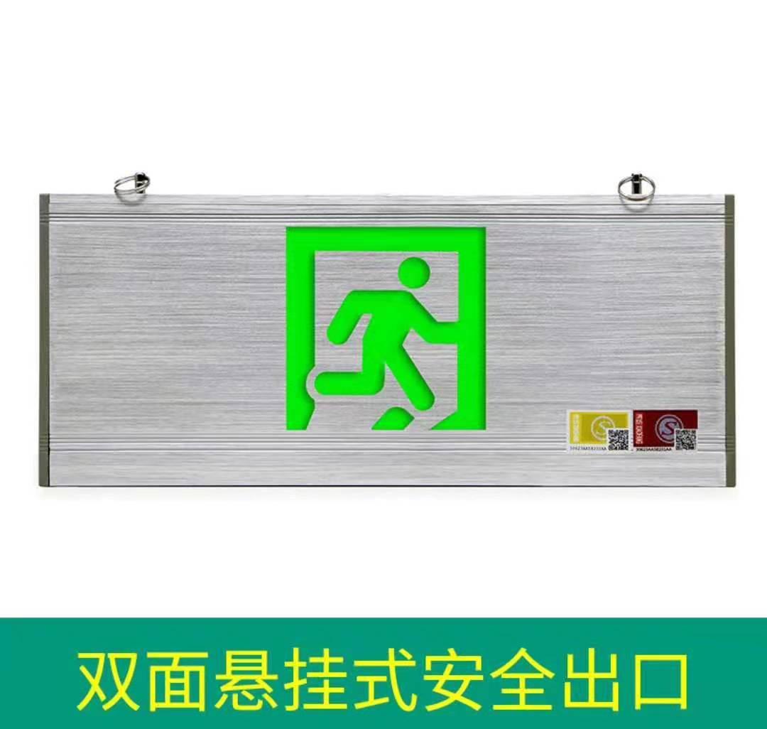 全铝疏散指示灯消防应急标志灯868933555