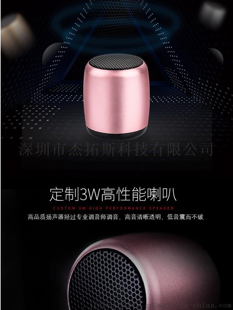 新款迷你蓝牙小音箱无线金属小钢炮户外便携手机蓝牙音响低音炮47652722