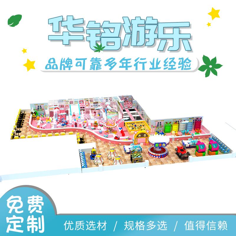 室内大小型儿童乐园淘气堡闯关 蹦床游乐场设备139411345