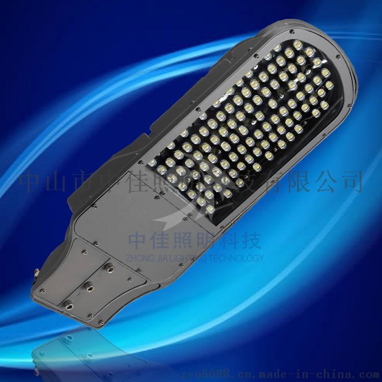 led平板压铸路灯头    led路灯灯头  搓衣板路灯头     led60w单颗路灯厂家批发710771975