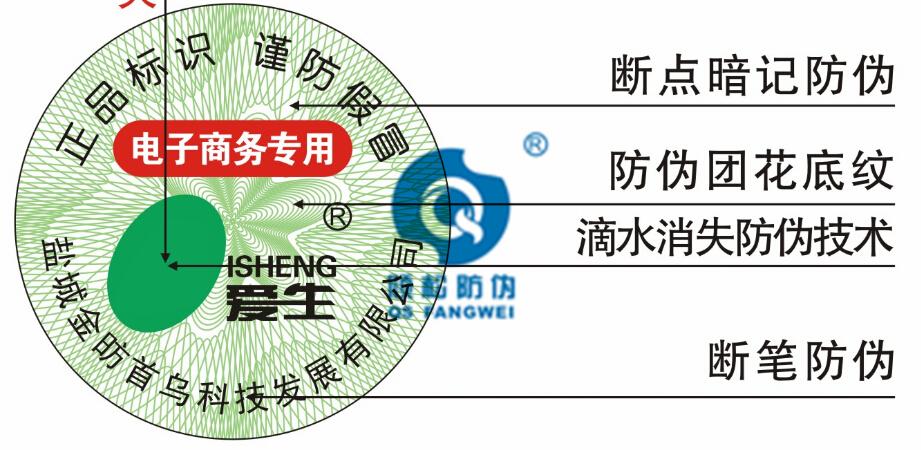 广州倾松rfid标签制作 不干胶电子标签定制763814695