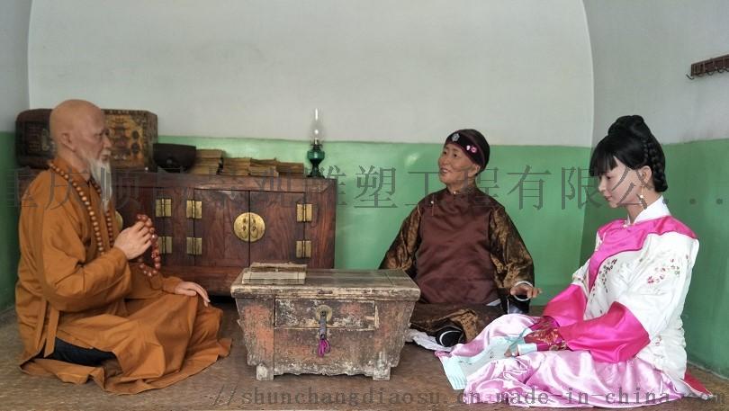 蜡像公司,蜡像制作,蜡像制作公司,重庆顺昌蜡像135915625