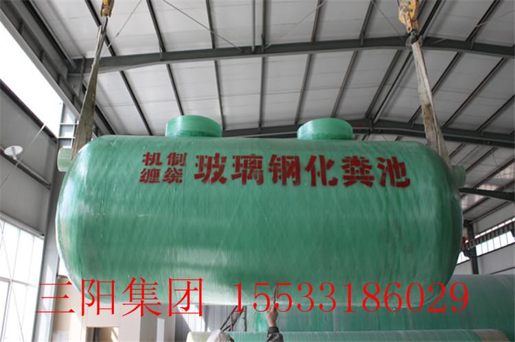 经济效益型玻璃钢化粪池 隔油池 污水沉淀池 普通型 加强型13761962