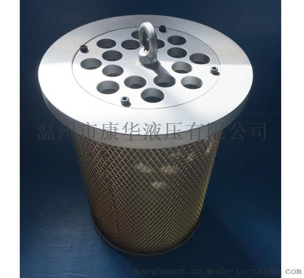 康华非标滤油器定做油滤器滤芯699405675
