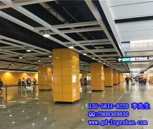 地铁站铝方通天花 包柱铝单板造型.jpg