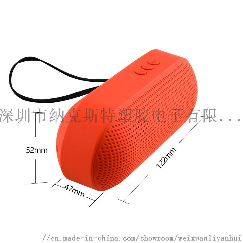 Y1小音响 药丸蓝牙音响 便携式礼品音响 厂家直销131458015