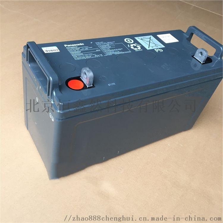 松下蓄电池LC-P12120 12V120AH120085882
