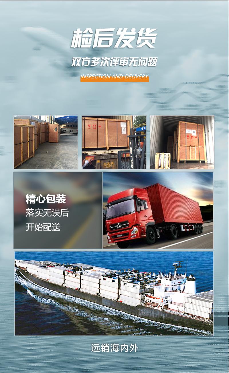 浙江奔龙自动化小型断路器自动化生产线147876175