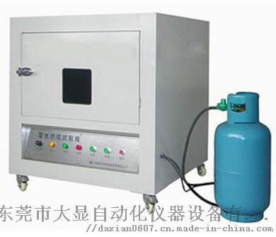 电池抛射体燃烧试验机106730965