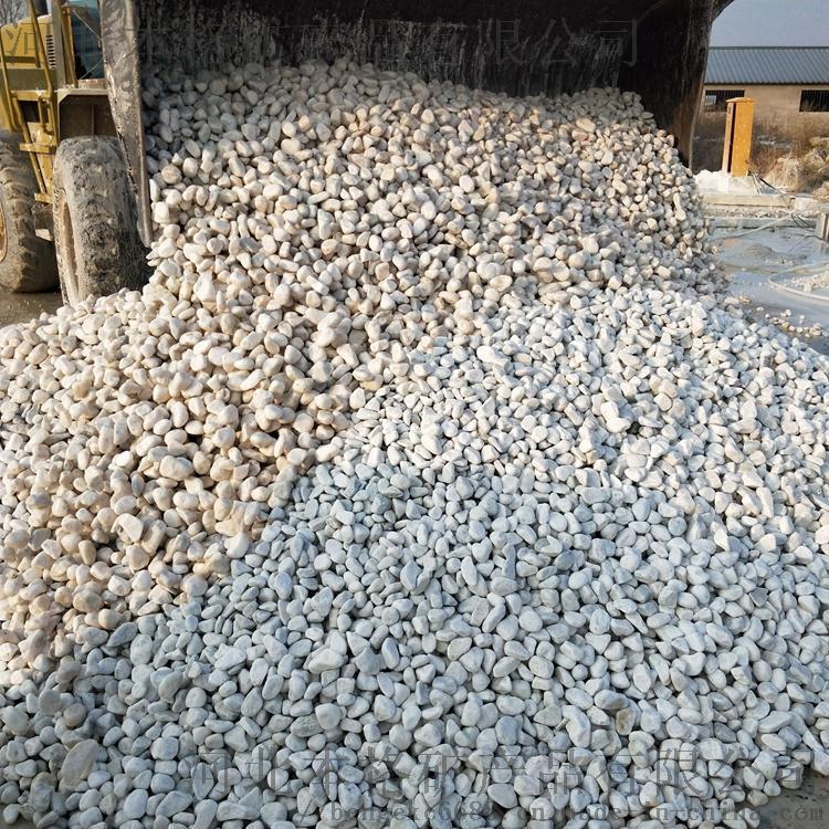 彩色石子价格多少钱一吨 北京颜色彩色石子批发价格808201225