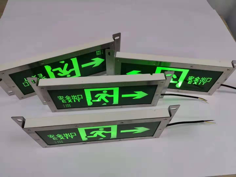 隧道标志灯 隧道疏散指示灯868921405