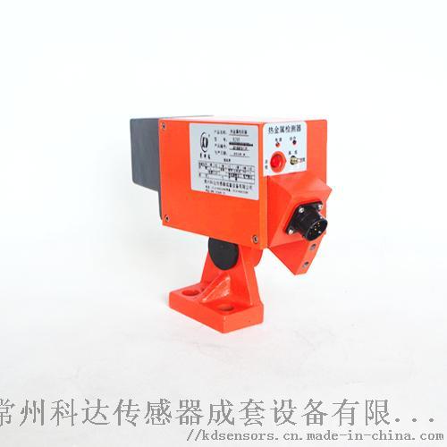 KDH10型 热金属检测器 常州科达868982365