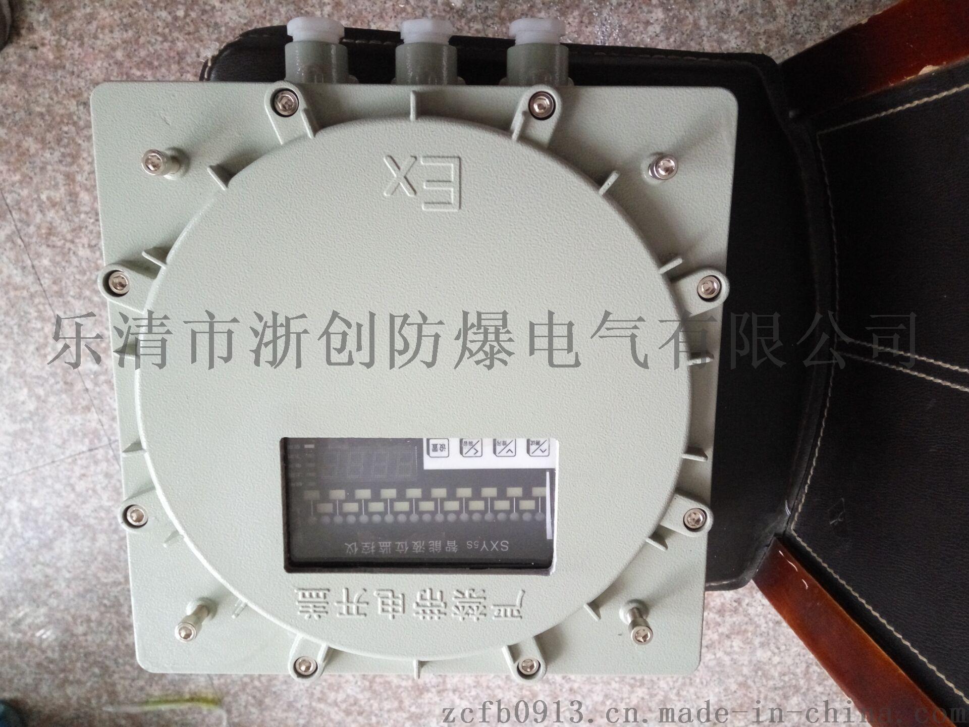 起动电机防爆配电箱726862892