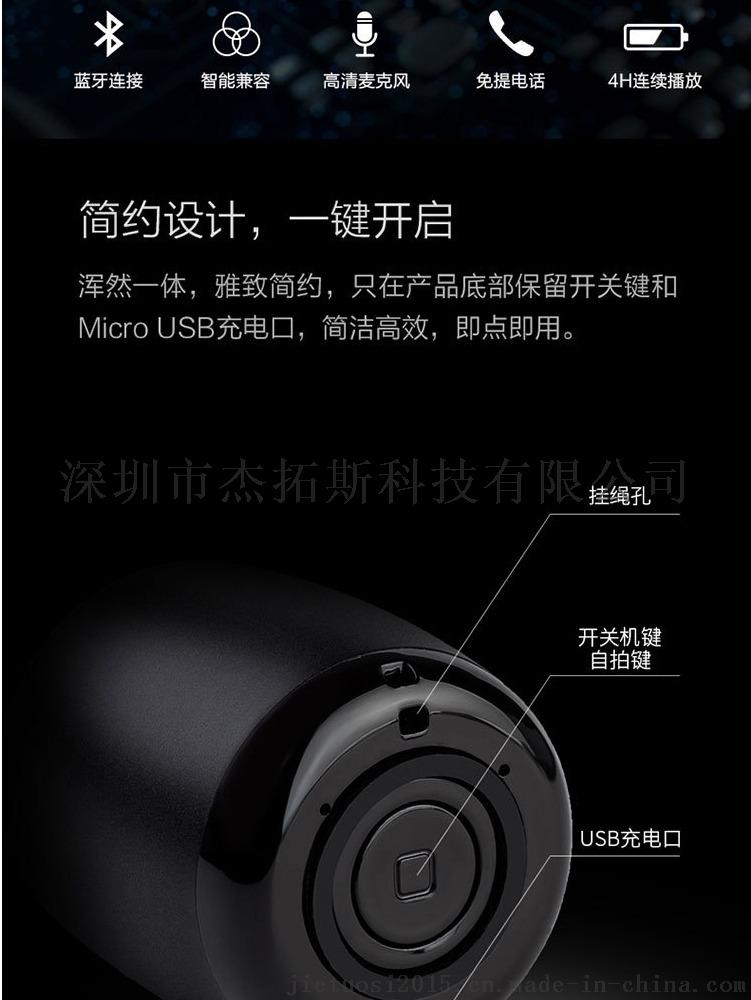 新款迷你蓝牙小音箱无线金属小钢炮户外便携手机蓝牙音响低音炮47652752