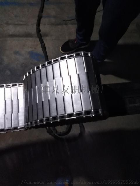 机械手配套设备焊接304不锈钢链板传送带96073242