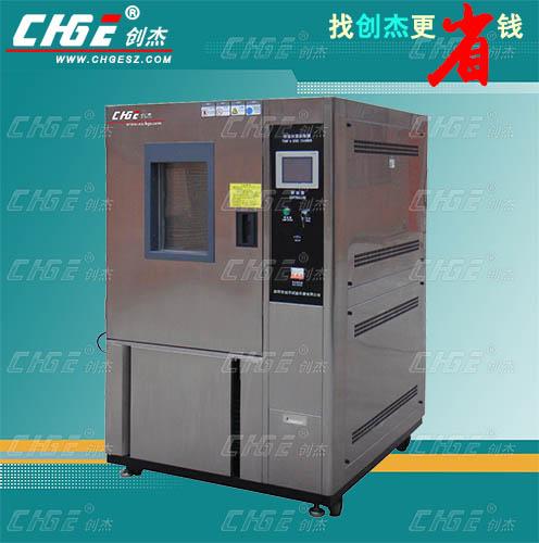 高低温试验箱TL/高低温交变试验箱TLP出租,高低温试验箱出租,高低温交变试验箱出租734466275