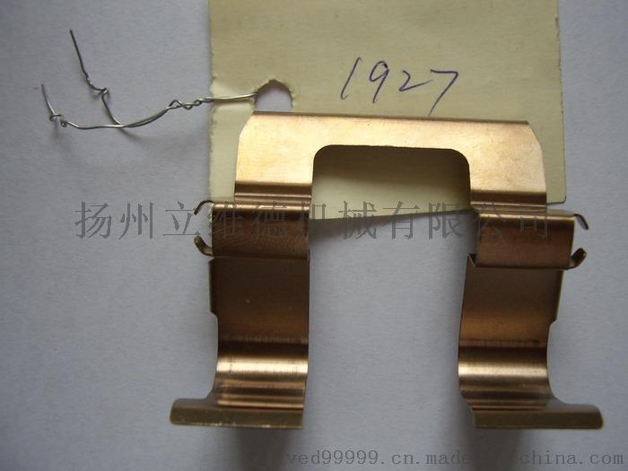 供应汽车刹车片卡簧 卡扣 弹簧卡子107361235