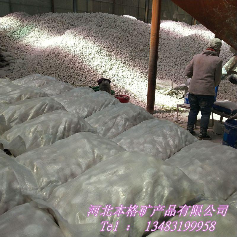 白石子厂家 白色鹅卵石 别墅园林铺路用白石子133870255