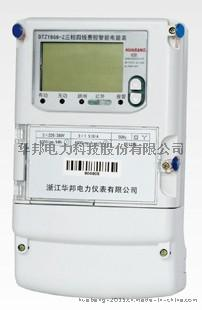DTZY866C-Z/DSZY866C-Z型  电网公司三相费控智能电能表682037065