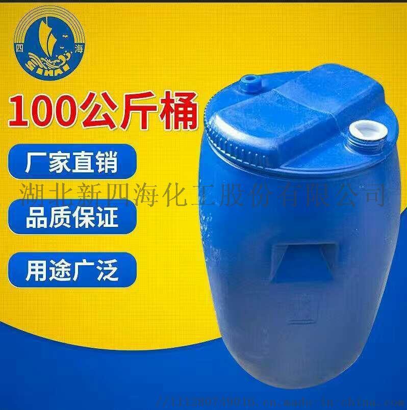 厂家供应水性木器漆用消泡剂761320532