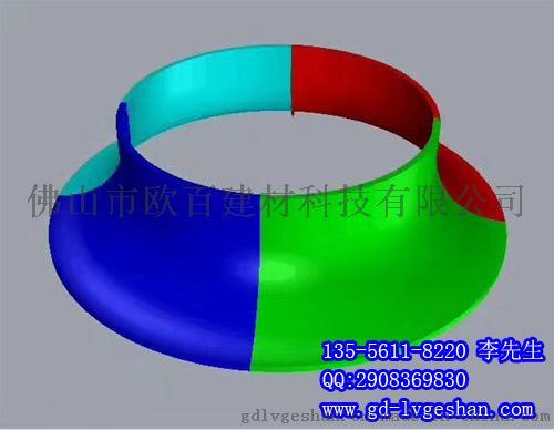 圆形双曲铝单板 双曲铝单板图片 双曲铝单板厂家.jpg