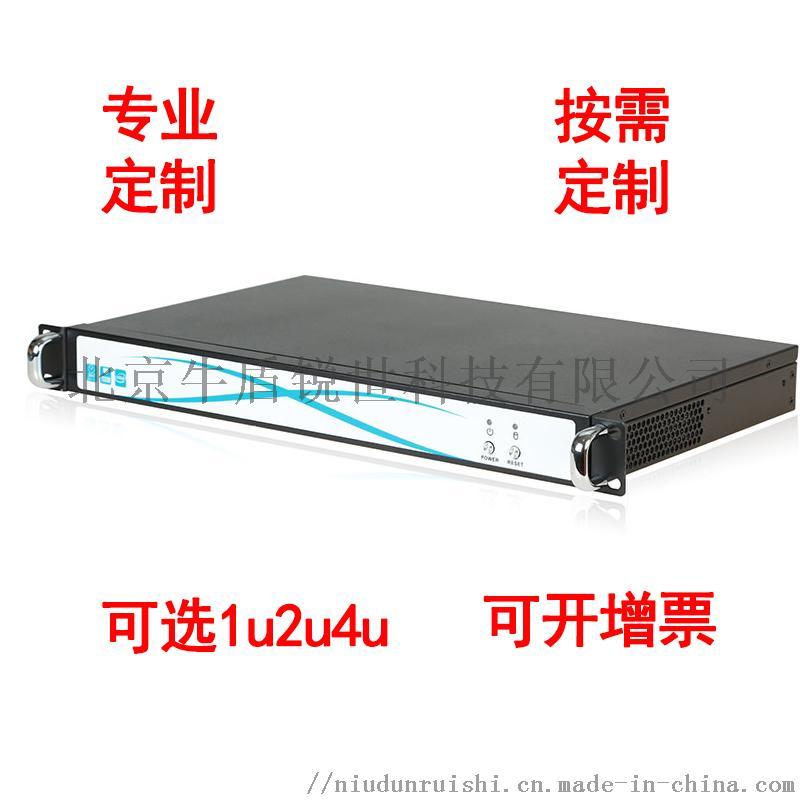 定制1u2u4u工控机上架机架式工业电脑计算机主机853730162