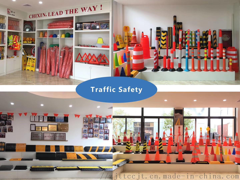 交通塑料链子链条封闭 示红白路锥塑胶安全工业扣环148398365