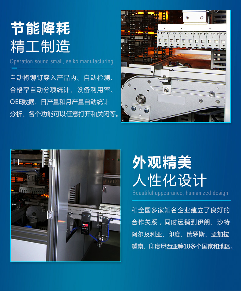 MCB断路器自动循环冷却塔设备_10.jpg